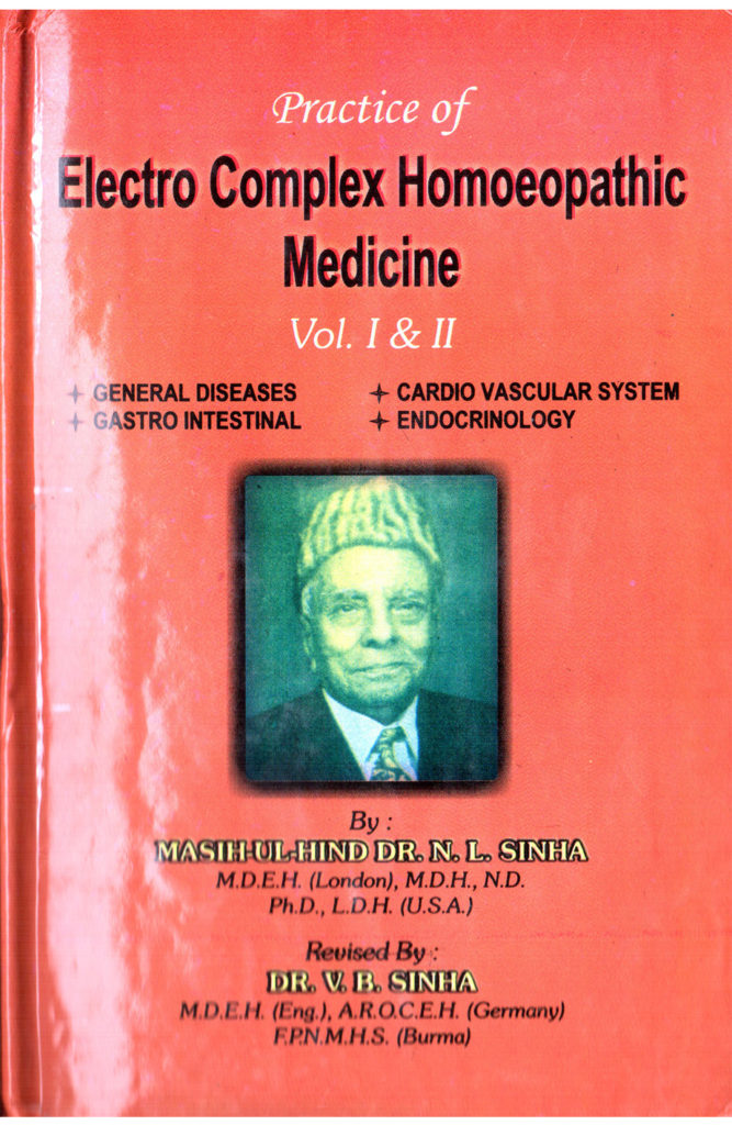 Practice of medicine Vol 1 & 2 (English)
