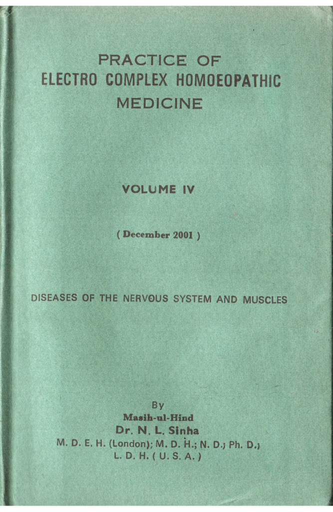 Practice of medicine Vol 4 (English)