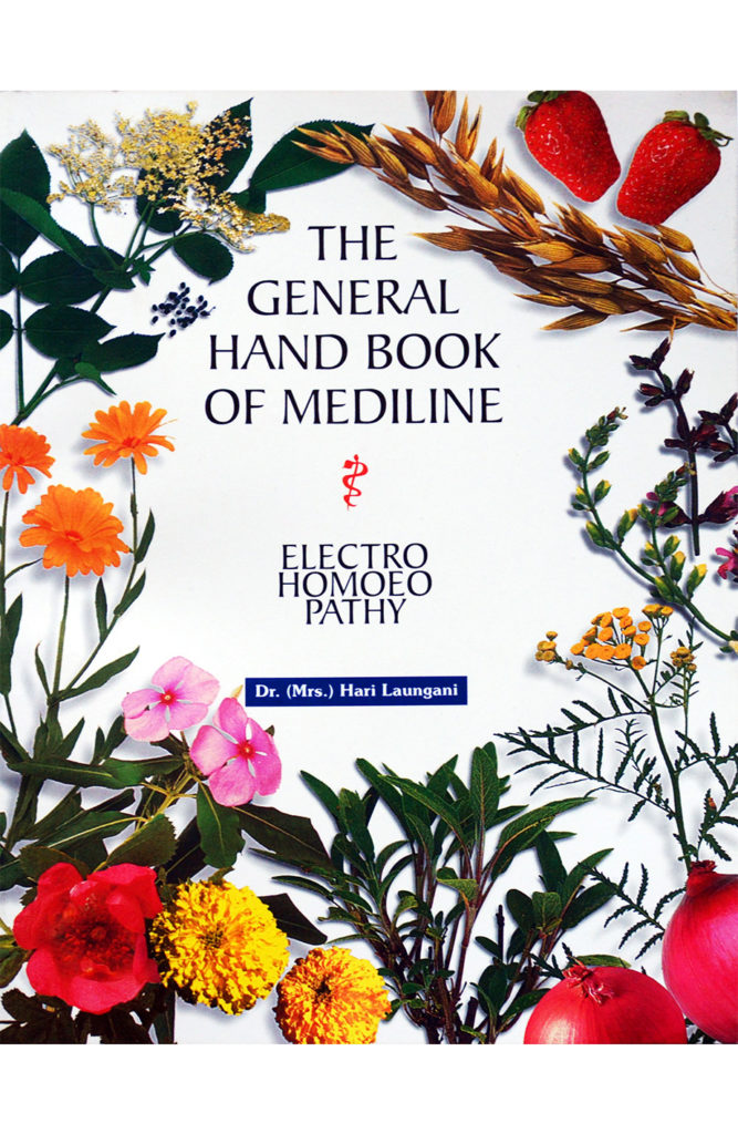 The General hand book of Medline