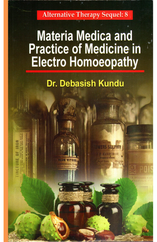 M.M. and Practice Of Medicine In E.H.