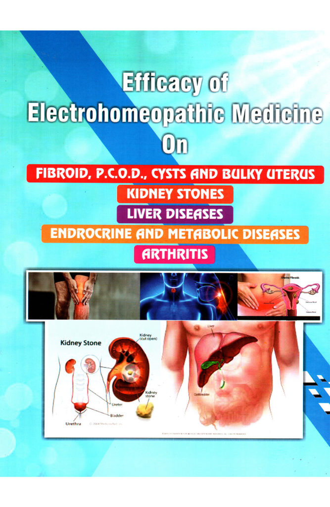 Efficacy of E.H on Diseases