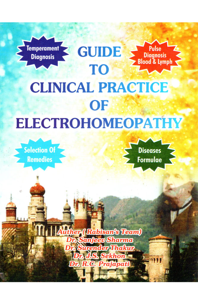 Guide to Clinical Practice of E.H