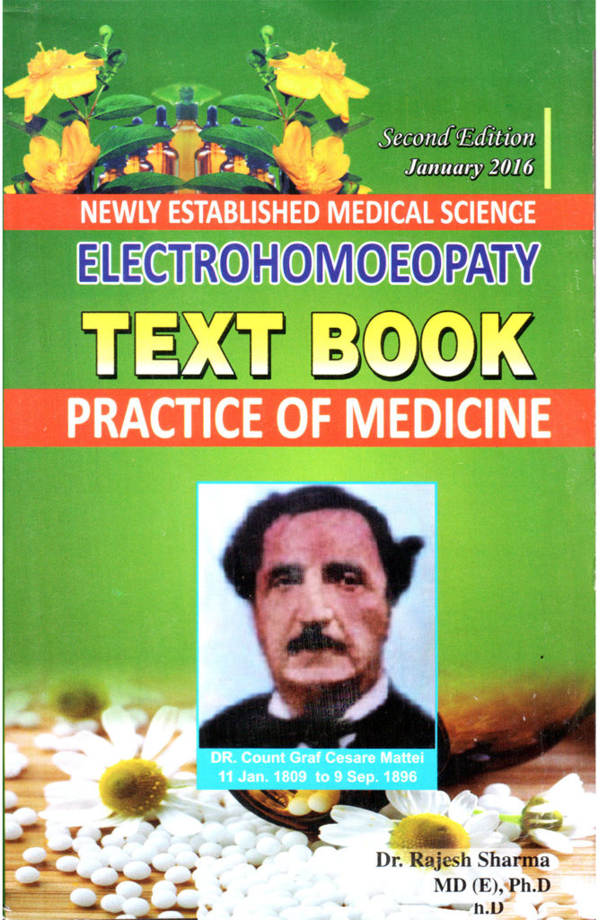 E.H Text Book Practice of Medicine