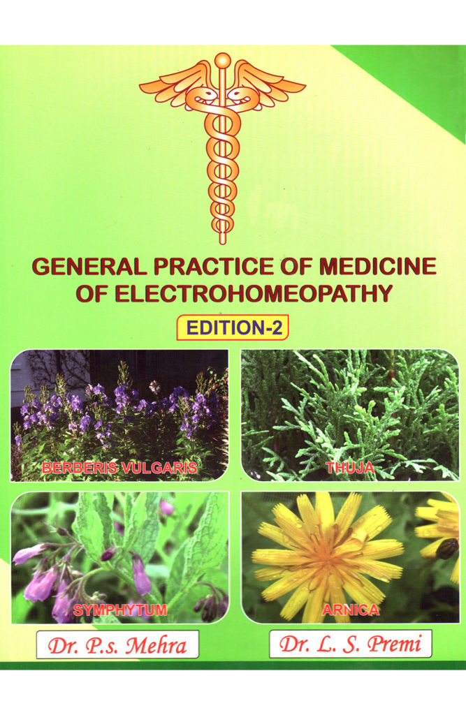 General Practice of Medicine of E.H.