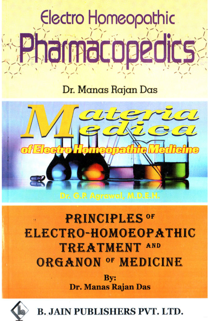 Pharmacopedics & MM & organon
