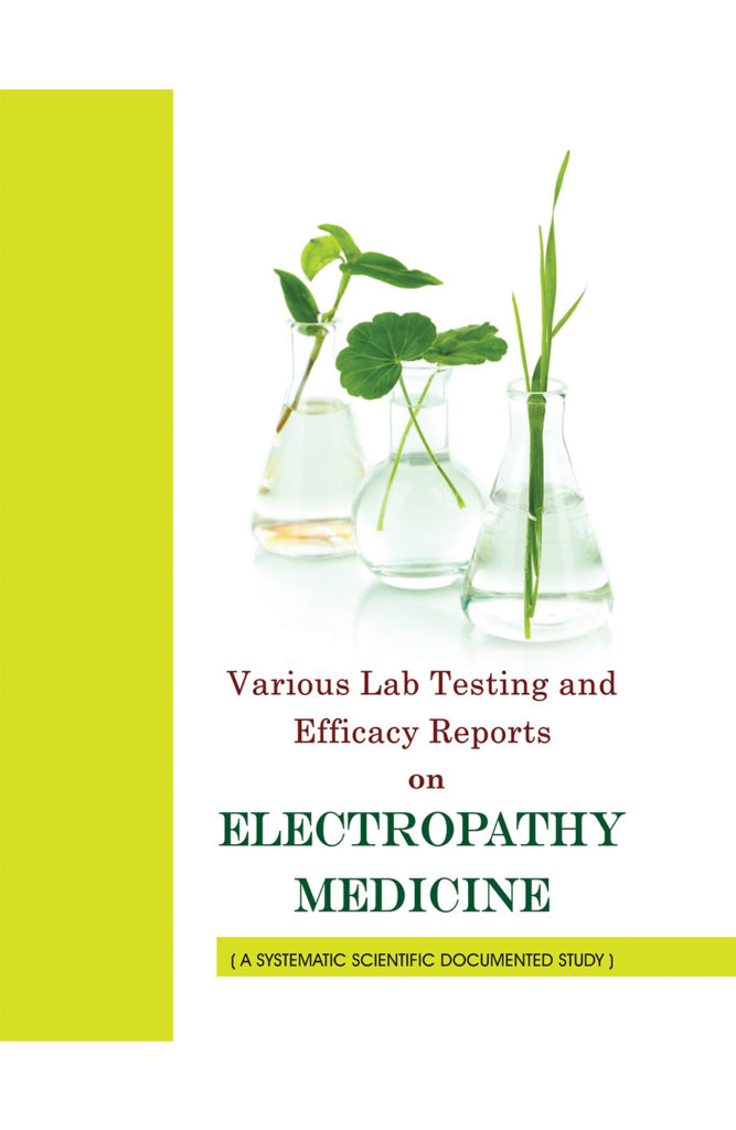 Various Lab Testing & Efficacy Reports On E.H. Medicine