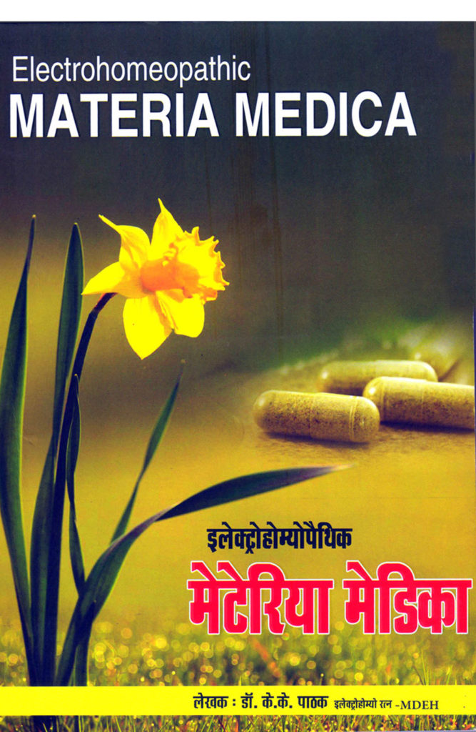 Electrohomeopathic Materia Medica