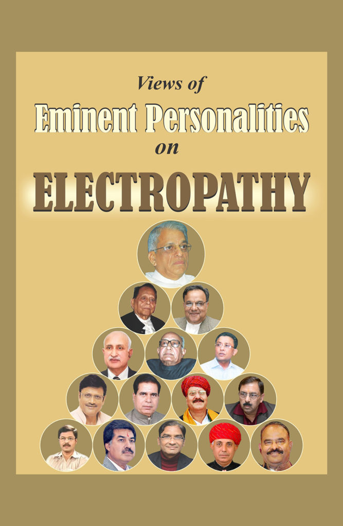 Views of Eminent Personalities of E.H.