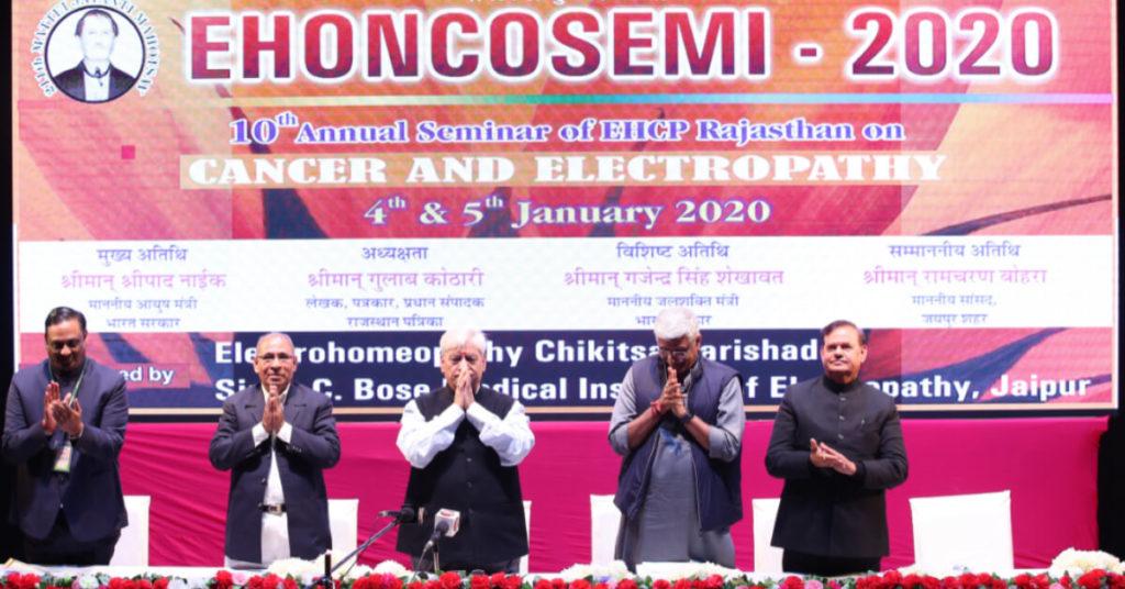 Electropathy seminar on cancer disease organised in Jaipur